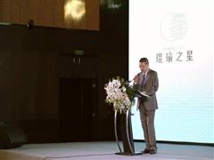 """武汉琨瑜之星""""照向光谷海平面""""产品说明会6月23日正式启幕"""