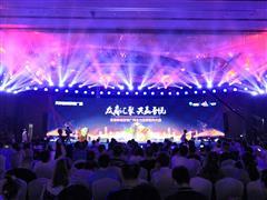 新城吾悦广场品牌签约盛典圆满落幕 打造天津体验型商业新引擎