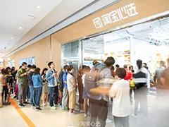 中国市场解读:消费升级和消费降级同时出现、高端产品增长变快...