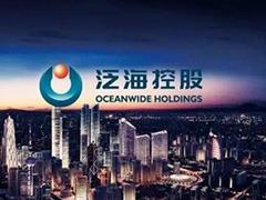 泛海控股一周发债27亿 82%资产负债率或进一步上升