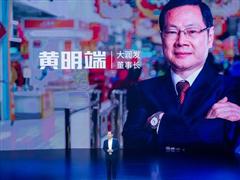 http://news.winshang.com/member/news/2018/6/25/2018625101027892528_1.png
