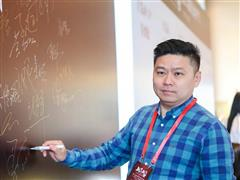 赢商专访丨梁立俊:创九江商业史打造省级文商旅复合体