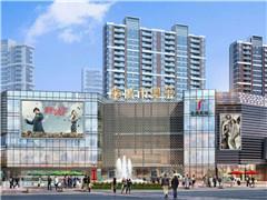 绵阳商业新物种 城西迎来首个大型商业体