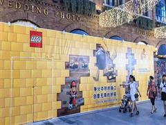 楚河汉街将迎武汉首家乐高授权店 面积达500平米