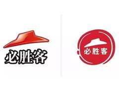 """必胜客、胖哥俩等更换新logo 餐饮品牌如何打造""""视觉锤""""?"""