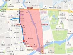 绿城69.2亿摘温州横渎板块10.12万�O商住地 楼面价1.96万/�O