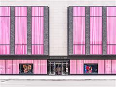 维多利亚的秘密首度进驻杭城 in77全品类门店盛大开幕