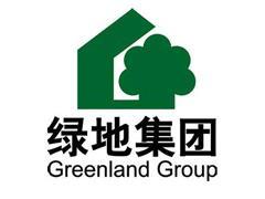 绿地控股获得咸宁北站高铁枢纽综合体项目 占地为1147亩
