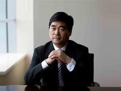 新城发展控股:王振华继续增持公司50万股 持股增至70.56%
