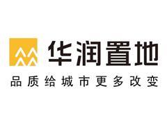 华润置地签约东莞中堂 投资250亿打造全国首个体育生态岛