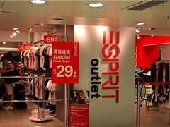 Esprit母公司思捷环球再陷亏损 未来会剥离或撤出中国吗?