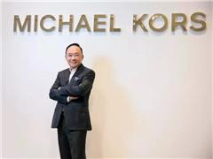 Michael Kors亚太区总裁李达康将离任 曾任Dior中国区总裁