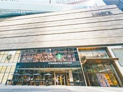 重庆渝中发展新业态 推动解放碑商圈转型升级
