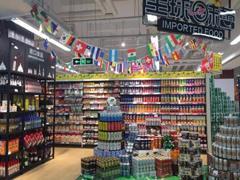 华润万家延安第二家店6月28日开业 选址荣昌国际