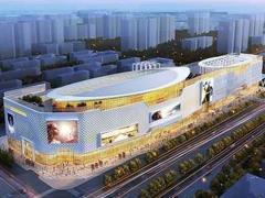 北京合生汇56亿元CMBS成功发行 创上半年全市场最大规模