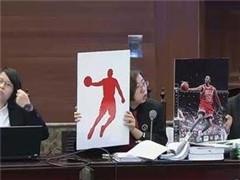 """乔丹商标争端再发酵 法院判定""""乔丹""""商标具有欺骗性"""