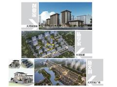 河南日报报业集团开封城市综合体项目开工 总投资20亿