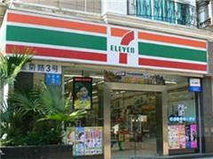 日本连锁便利店大举进军中国 三大品牌开店已达5500家