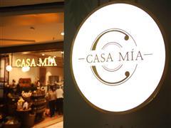 佳兆业商业品牌孵化持续发力 下半年将开四家CASA MIA精品超市
