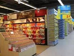 步步高超市将在永州、常德开出3家新店 上半年开店速度有所放缓