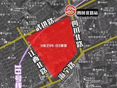 上海71亿挂牌虹口区四川北路4.61万�O商办地 要求100%自持