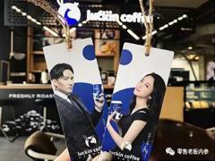 瑞幸咖啡烧钱10亿抢市场 能否从星巴克虎口夺食?