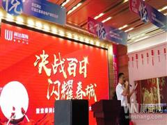 6月华中商业地产要闻:宜春润达国际购物中心、南昌绿地缤纷城百日誓师