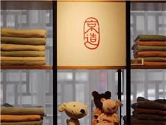 刘强东进军家居卖场:3C和快消品引流 家居消费变高频