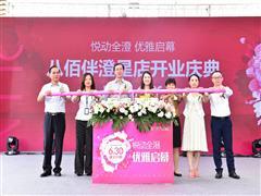 江阴城南新地标重磅出炉 八佰伴澄星店今日盛大开业
