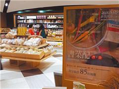 """诚品书店开超市!打造""""在书店买菜""""的独家新营运模式"""