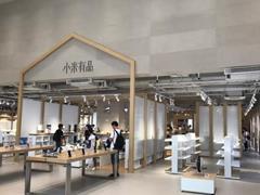 探访小米有品首家旗舰店:主打爆款模式、大量引入无人零售元素