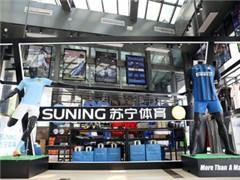 张近东:苏宁投资数百亿抢占体育产业 零售与体育将高速联动