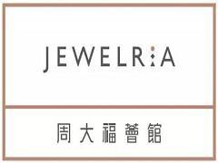 西南首家JEWELRIA周大福荟馆在贵阳国贸广场开业