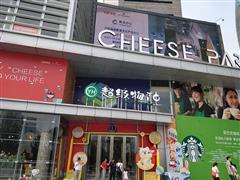 超级物种南京 宁波六一新店双开 华东区布局加密