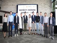 董志国:快闪店发展折射出95后消费观念,更是商业发展新机会