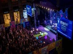 结合打造文化娱乐与现在商业逻辑 武汉星空音乐节成功举办