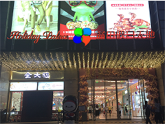 实探|深圳宝安益田假日天地开业一年人气高 深耕周边3公里客群