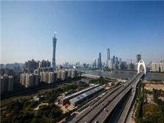 佛山8.9亿挂牌禅城、三水两宗商住地 占地4.9万�O
