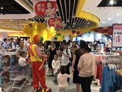苏宁上海首家红孩子2.0门店亮相嘉定宝龙广场 将在沪核心商圈落地10家店