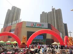 家家悦临沂莒南华泉店开业 今年一季度新开4家综合超市