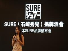 """""""90后""""日本家电品牌SURE 能否在中国开创从0到1?"""