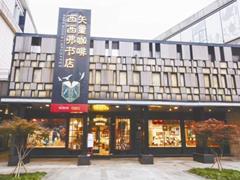 银泰、印象城等商场从渠道商向服务运营商转变
