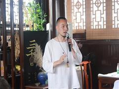 三千载徐健:中国茶大有可为 三千载立志为茶文化复兴传播