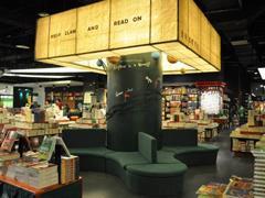 实体书店呈回暖姿态 打破传统施行多样化经营