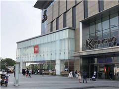 小米之家全球最大门店入驻南京景枫KINGMO 6月16日开业