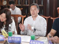 苏州红唐苏进军:商业需打造差异化 品牌自身运营能力是关键