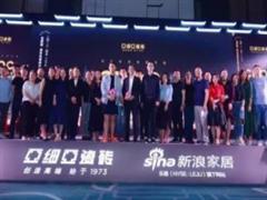 庐州城下 设计对谈   亚细亚瓷砖助力中国设计公开课合肥站圆满落幕