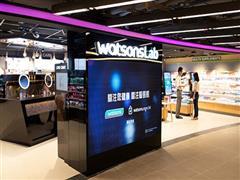 屈臣氏全新升级 中国首家购物概念店CKC18开业