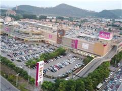 大良永旺购物中心7月底闭店 迁至顺德华侨城升级成广佛旗舰店
