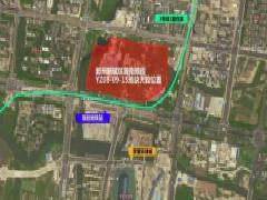 宝龙23.5亿竞得宁波商住地 环杭州湾区已有超600万方土地储备